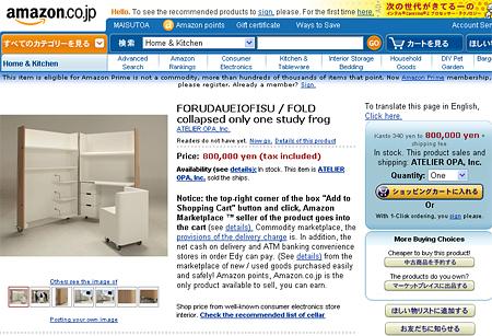 Foldaway furniture on Amazon.jp